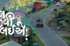 chal-jivi-movie10