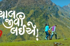 chal-jivi-movie3