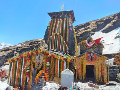 Tunganth Temple Opening