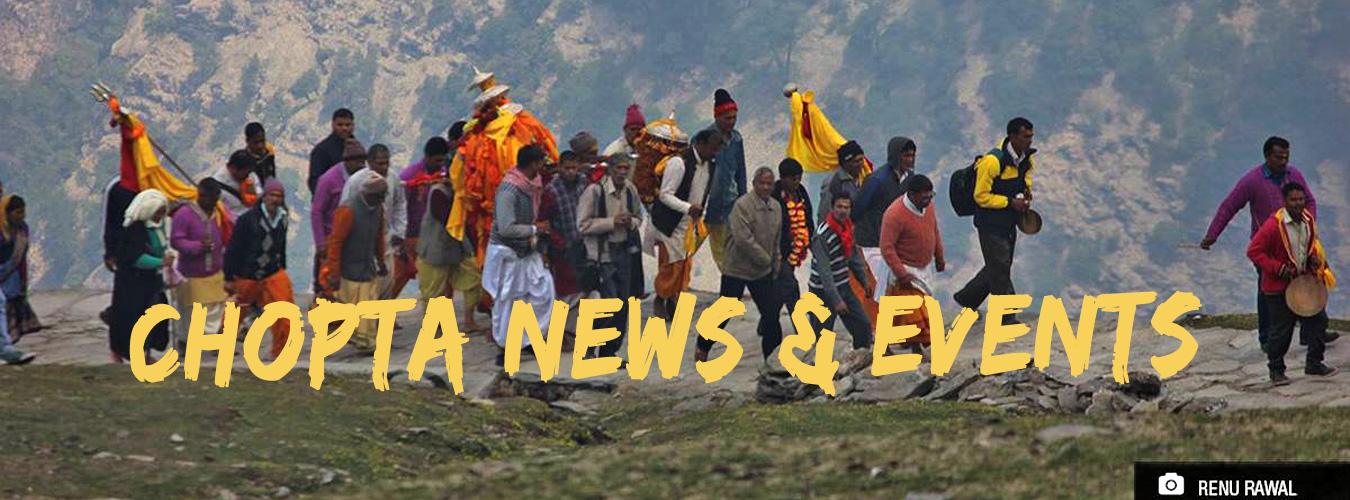 Chopta News 2020