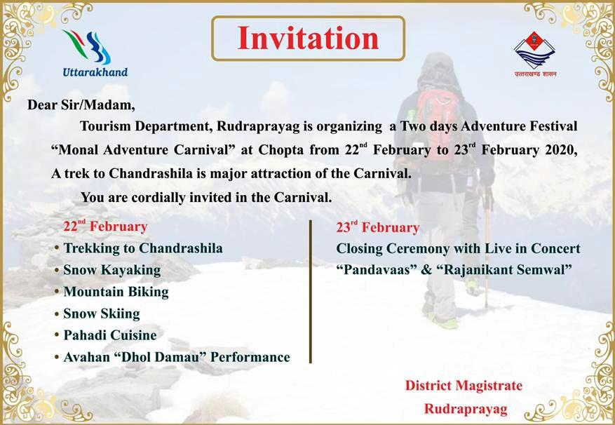 Invitation for Chopra Adventure Carnival